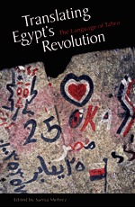 Translating Egypt's Revolution: The Language of Tahrir
