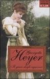 Il gioco degli equivoci by Georgette Heyer