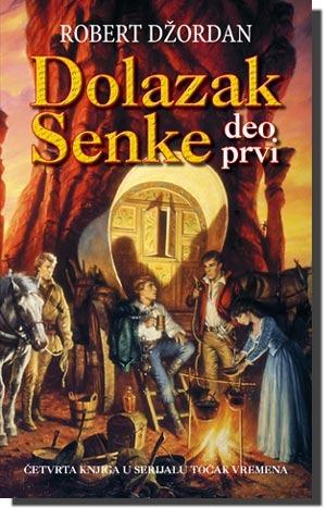 Dolazak Senke - deo prvi (Točak vremena, #4)