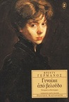 Γυναίκα από βελούδο by Φρέντυ Γερμανός