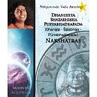 Nithyananda Vedic Astrology: Moon in Aquarius