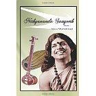 Nithyananda Sangeeth by Paramahamsa Nithyananda