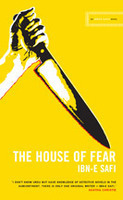 The House Of Fear(Imran Series 1)