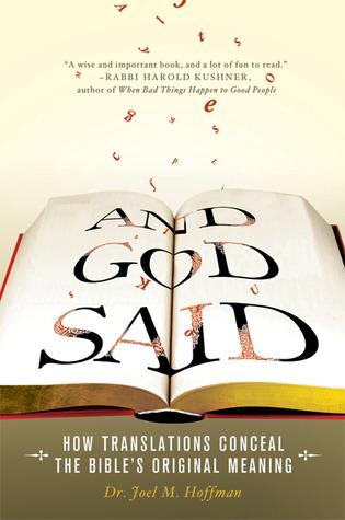 And God Said by Joel M. Hoffman