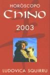 Horóscopo Chino 2003