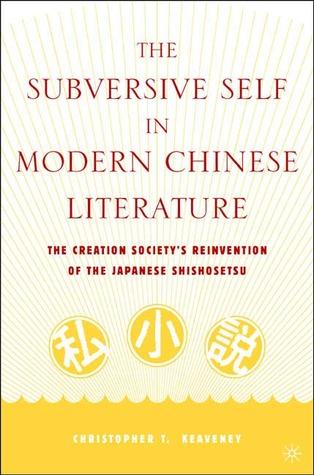 The Subversive Self in Modern Chinese Li...