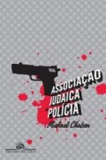 Associação judaica de polícia
