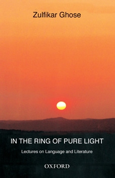 In the Ring of Pure Light