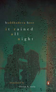 It Rained All Night