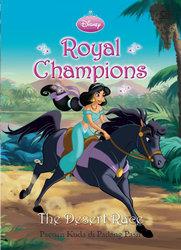 Royal Champions: The Desert Race