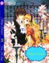 Antique romance, vol 3 by Kim Mi Jung