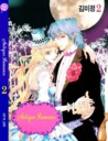 Antique romance, vol 2 by Kim Mi Jung