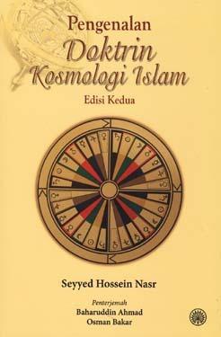 Pengenalan Doktrin Kosmologi Islam (Edisi Kedua)