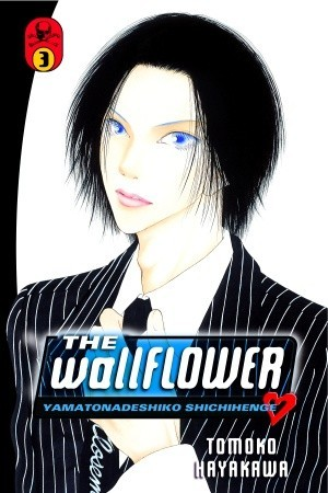 The Wallflower, Vol. 3 by Tomoko Hayakawa
