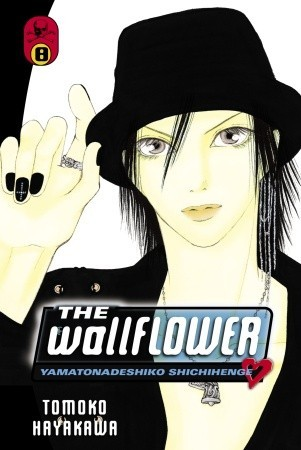 The Wallflower, Vol. 8 (The Wallflower, #8)