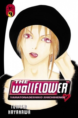 The Wallflower, Vol. 9 by Tomoko Hayakawa