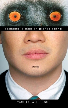 Salmonella Men on Planet Porno by Yasutaka Tsutsui