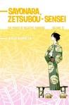 Sayonara, Zetsubou-Sensei: The Power of Negative Thinking Volume 5 (Sayonara, Zetsubou-Sensei #5)