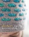 Shibori Knits by Gina Wilde
