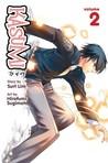 Kasumi, Volume 2 (Kasumi, #2)