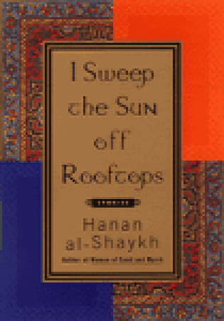 I Sweep the Sun Off Rooftops by Hanan Al-Shaykh