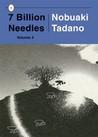 7 Billion Needles, Vol. 4