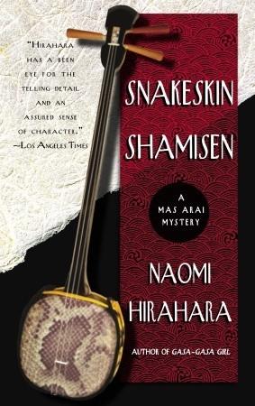 Snakeskin Shamisen (Mas Arai, #3)
