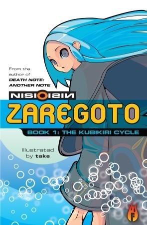 Zaregoto 1 by NisiOisiN