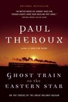Ghost Train to th...