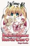 Kamichama Karin Chu, Vol. 01