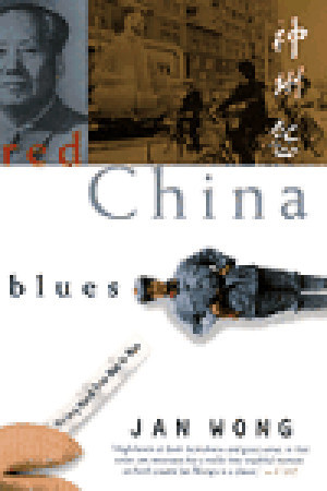 red-china-blues-my-long-march-from-mao-to-now