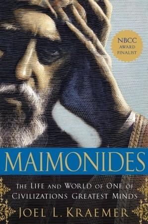 Maimonides by Joel Kraemer