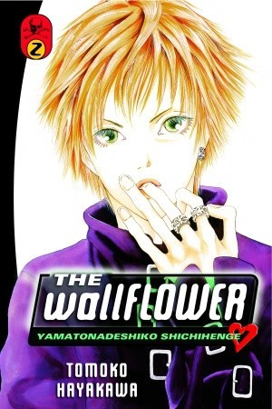 The Wallflower, Vol. 2 (The Wallflower, #2)