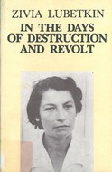 In the Days of Destruction and Revolt