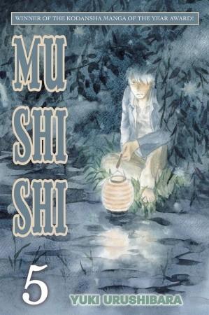 Mushishi, Vol. 5 by Yuki Urushibara