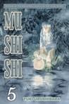 Mushishi, Vol. 5