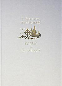 Избранные стихотворения и поэмы