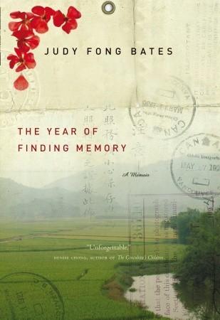 The Year of Finding Memory: A Memoir