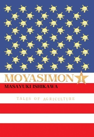 Moyasimon