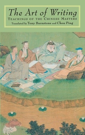 the-art-of-writing-teachings-of-the-chinese-masters