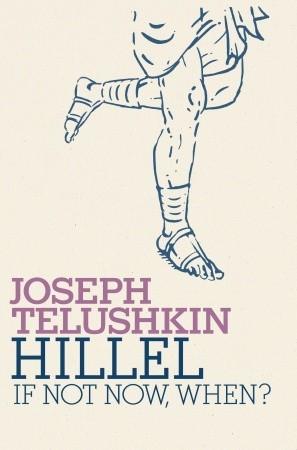 Hillel by Joseph Telushkin