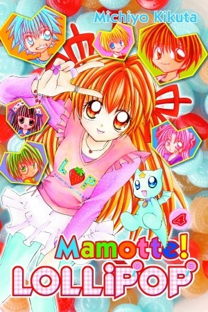 Mamotte! Lollipop, Vol. 04