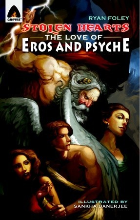 eros university fiction