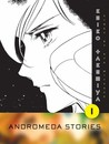 Andromeda Stories, Vol. 1 (Andromeda Stories, #1)