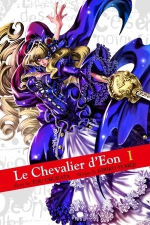 Le Chevalier d'Eon 1 by Kiriko Yumeji