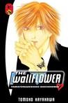 The Wallflower, Vol. 26 (The Wallflower, #26)