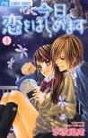 Kyou, Koi wo Hajimemasu Vol 04 (Kyou, Koi wo Hajimemasu, #4)