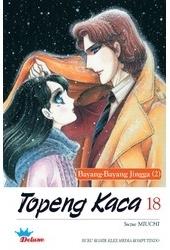Topeng Kaca Vol. 18 (Deluxe) by Suzue Miuchi