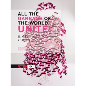 All the Garbage of the World, Unite! by Kim Hyesoon