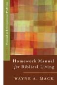 homework-manual-for-biblical-living-volume-1-personal-and-interpersonal-problems-homework-manual-for-biblical-living